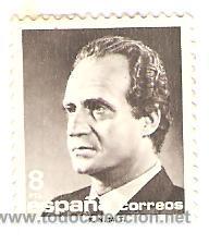 SELLO 8 PESETAS 1990 NUEVO SERIE BASICA JUAN CARLOS I (Sellos - España - Juan Carlos I - Desde 1.986 a 1.999 - Nuevos)