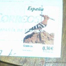 Sellos: SELLO ABUBILLA. 0,30€ 2007. MATASELLADO SOBRE PIEZA DE PAPEL. Lote 21159543