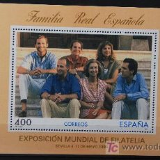 Sellos: ESPAÑA EDIFIL 3428 AÑO 1996 ESPAMER 96 FAMILIA REAL ........................ES-350. Lote 26884333