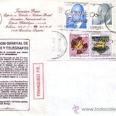 Sellos: ESPAÑA. SOBRE. BARCELONA. FRANQUEO SELLOS Y VIÑETAS CON PERFORACIÓN *GRAUS*. MUY RARA.. Lote 26657279