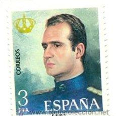 Sellos: 1U-2302. SELLO USADO ESPAÑA. EDIFIL Nº 2302. JUAN CARLOS I. Lote 21566991