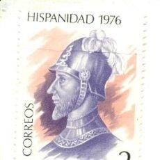 Sellos: 1U-2372. SELLO USADO ESPAÑA. EDIFIL Nº 2372. HISPENIDAD 1976. Lote 21567086