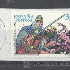Sellos: ESPAÑA, 1997- COMICS, PERSONAJES DE TEBEO, EDIFIL 3487. Lote 21658372