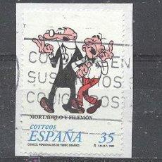 Sellos: ESPAÑA, 1997- COMICS, PERSONAJES DE TEBEO, EDIFIL 3531. Lote 21658396