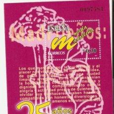 Sellos: HOJAS BLOQUE CONMEMORATIVA EDIFIL Nº 4320. Lote 22515753