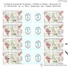 Sellos: MINIPLIEGO EDIFIL Nº 2437. Lote 22553722