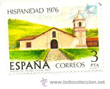 1U-2373. SELLO ESPAÑA USADO. EDIFIL Nº 2373. HISPANIDAD 1976 (Sellos - España - Juan Carlos I - Desde 1.975 a 1.985 - Usados)