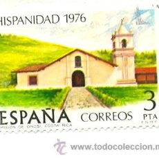 Sellos: 1U-2373. SELLO ESPAÑA USADO. EDIFIL Nº 2373. HISPANIDAD 1976. Lote 22823414