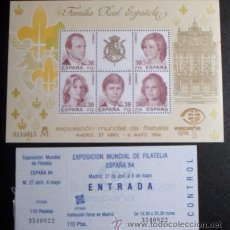 Sellos: HOJITA BLOQUE DE ESPAÑA NUEVA - 1984 - EXPO. MUNDIAL FILATELIA - ESPAÑA' 84 - Y UNA ENTRADA. Lote 26955503