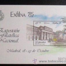 Sellos: LOTE DE 7 HOJITAS DE EXPOSICIÓN FILATELICA NACIONAL EXFINAL 85. Lote 26900366