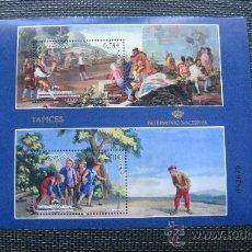 Sellos: 2009 PATRIMONIO NACIONAL, TAPICES. EDIFIL 4495. Lote 27090866