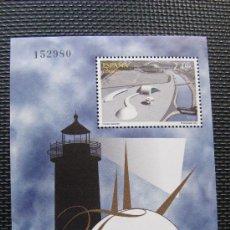 Sellos: 2010 FILATEM 2010. EDIFIL 4575. Lote 27255968