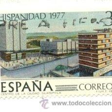 Sellos: 1U-2440. ESPAÑA USADO. EDIFIL Nº 2440. 3 PTAS. HISPANIDAD 1977. Lote 23139980