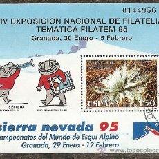 Sellos: 1995-ED.3340 H.B.-FILATEM'95-SIERRA NEVADA-USADO. Lote 97207510
