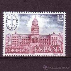 Sellos: ESPAÑA EDIFIL 2632*** - AÑO 1981 - EXPOSICIÓN FILATÉLICA INTERNACIONAL ESPAMER 81. Lote 23615767