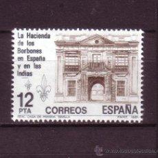 Sellos: ESPAÑA EDIFIL 2642*** - AÑO 1981 - LA HACIENDA DE LOS BORBONES EN ESPAÑA Y LAS INDIAS. Lote 23615799