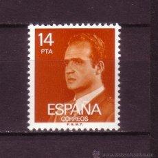 Sellos: ESPAÑA EDIFIL 2650*** - AÑO 1982 - REY JUAN CARLOS I. Lote 23616127