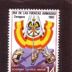 Sellos: ESPAÑA 2659** - AÑO 1982 - DIA DE LAS FUERZAS ARMADAS. Lote 293678848