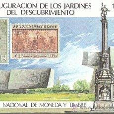 Sellos: INAUGURACION DE LOS JARDINES DEL DESCUBRIMIENTO. 15 MAYO DE 1977.MATASELLADO FECHA 22 MAYO DE 1977.. Lote 23778605