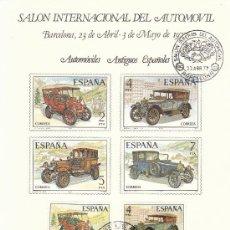 Sellos: SALON INTERNACIONAL DEL AUTOMOVIL.BARCELONA, 23 DE ABRIL AL 3 DE MAYO DE 1977. MATASELLADO 23 ABRIL . Lote 23778699
