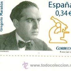 Sellos: ESPAÑA 2010*** PERSONAJES - GREGORIO MARAÑON. Lote 180886383