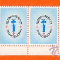 Sellos: 2 SELLOS DE CORREOS DE 15 PTAS. -CORREO DE INDIAS.-. Lote 24135633