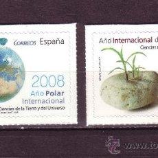 Sellos: ESPAÑA 4387/88** - AÑO 2008 - CIENCIAS DE LA TIERRA Y DEL UNIVERSO. Lote 24169600
