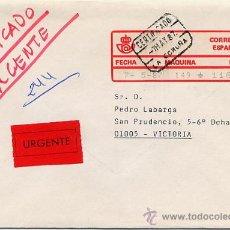 Sellos: CERTIFICADO URGENTE DE LA CORUÑA A VITORIA CON ETIQUETA EPELSA TIPO 4 MAQUINA 149 – 7 MAY 1987. Lote 27594002