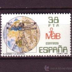 Sellos: ESPAÑA EDIFIL 2748*** - AÑO 1984 - EL HOMBRE Y LA BIOSFERA. Lote 24304488