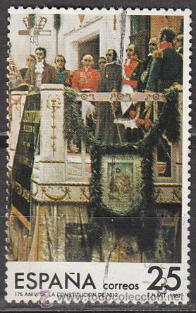 EDIFIL Nº 2889, 175 ANIVERSARIO CONSTITUCIÓN DE CÁDIZ, USADO (Sellos - España - Juan Carlos I - Desde 1.986 a 1.999 - Usados)