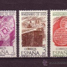 Sellos: ESPAÑA EDIFIL 2356/58*** - AÑO 1976 - BIMILENARIO DE LUGO . Lote 24441070