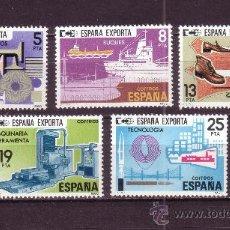 Sellos: ESPAÑA EDIFIL 2563/67*** - AÑO 1980 - ESPAÑA EXPORTA. Lote 24508142