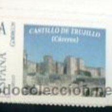 Sellos: SELLO PERSONALIZADO DEDICADO AL CASTILLO DE TRUJILLO. Lote 24763248