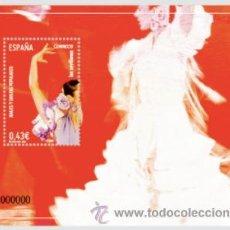 Sellos: ESPAÑA 2009 - BAILES Y DANZAS POPULARES - LAS SEVILLANAS - BLOCK - EDIFIL Nº 4486. Lote 288153513