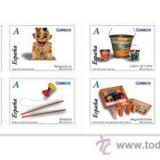 Sellos: ESPAÑA 2008 - JUGUETES - CARNET DE 8 SELLOS - EDIFIL Nº 4368/75** - TARIFA A. Lote 48192500