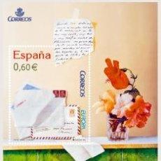Sellos: ESPAÑA 2008 - EUROPA - EDIFIL Nº 4410. Lote 288153128