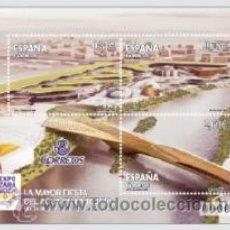 Sellos: ESPAÑA 2008 - EXPO 2008. ZARAGOZA - PABELLON PUENTE - EDIFIL Nº 4423. Lote 288152858