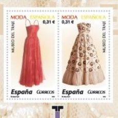 Sellos: ESPAÑA 2008 - MODA ESPAÑOLA - EDIFIL Nº 4441. Lote 288152933