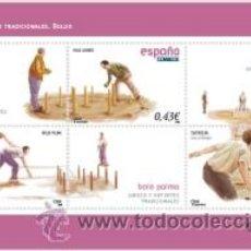 Sellos: ESPAÑA 2008 - JUEGOS Y DEPORTES TRADICIONALES - BOLOS - EDIFIL Nº 4421. Lote 288153223