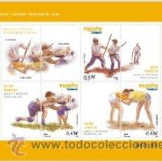 Sellos: ESPAÑA 2008 - JUEGOS Y DEPORTES TRADICIONALES - LUCHA - EDIFIL Nº 4426. Lote 288152953