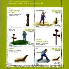 Sellos: ESPAÑA 2008 - JUEGOS Y DEPORTES TRADICIONALES - CHITO LLAVE CALVA - EDIFIL Nº 4435. Lote 288153158