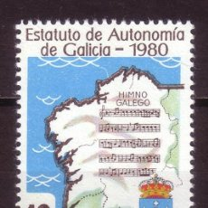Sellos: ESPAÑA EDIFIL 2611*** - AÑO 1981 - PROMULGACIÓN DEL ESTATUTO DE AUTONOMÍA DE GALICIA. Lote 24903325