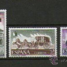 Sellos: SERIE 125 ANIVERSARIO DEL SELLO: 4 SELLOS NUEVOS - AÑO 1975.. Lote 31238411