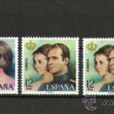 Sellos: LOTE DE 5 SELLOS NUEVOS - FAMILIA REAL ESPAÑOLA - 1975-1977. Lote 136749630