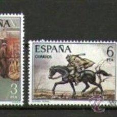 Sellos: LOTE DE 4 SELLOS NUEVOS SERVICIOS DE CORREO - AÑO 1976.. Lote 24950137