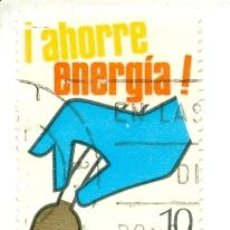 Sellos: 1U-2510. SELLO USADO ESPAÑA. EDIFIL Nº 2510. 10 PTAS. AHORRE ENERGIA. Lote 25366862