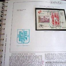 Sellos: ÁLBUM 1991-1995 SELLOS DE CORREOS DE ESPAÑA NUEVOS Y SIN PEGAR. Lote 27061147