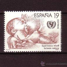 Sellos: ESPAÑA 2886*** - AÑO 1987 - SUPERVIVENCIA INFANTIL - LACTANCIA MATERNA. Lote 25737638