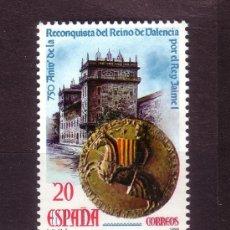 Sellos: ESPAÑA 2967*** - AÑO 1988 - 750º ANIVERSARIO DE LA RECONQUISTA DEL REINO DE VALENCIA POR JAIME I. Lote 25737736