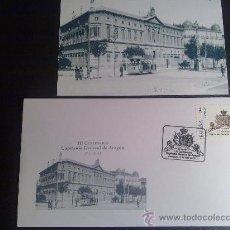 Sellos: SOBRE Y MATASELLOS ESPECIAL Y TARJETA POSTAL III CENTENARIO DE LA CAPITANÍA GENERAL DE ARAGÓN. Lote 25916191